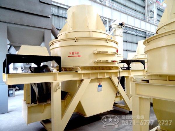 铁矿石制砂机有几个型号