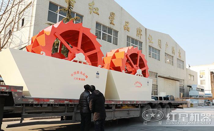大型水洗砂机械红星厂区直发