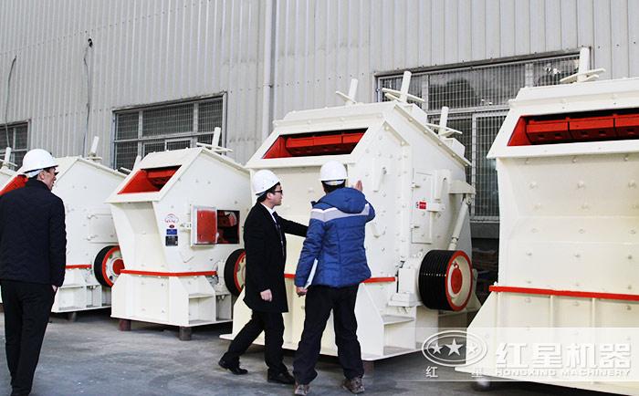 客户到红星机器厂区参观考察反击式破碎机