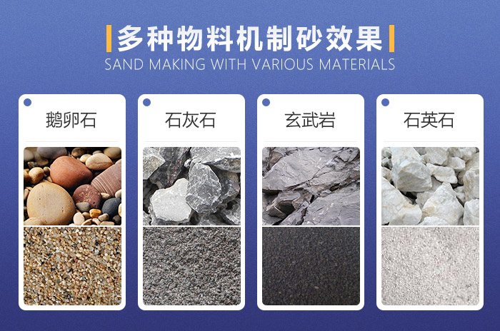人工碎石沙加工成品展示